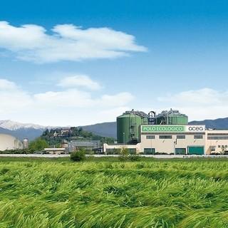 La nuova area industriale di Pinerolo sarà una questione di territorio