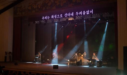 Dentro la Corea del Nord con la musica dei Laibach