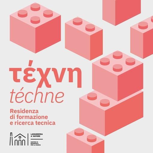 Téchne, la prima residenza di formazione e ricerca tecnica alla Lavanderia a Vapore di Collegno