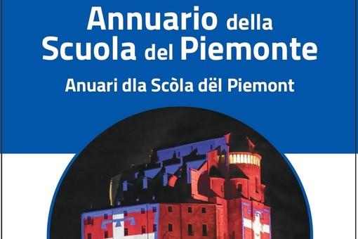 È uscito il nuovo Annuario della scuola realizzato dal Consiglio regionale del Piemonte