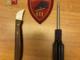 cacciavite e coltellino
