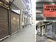 Serrande abbassate ad agosto, corso Francia deserto: aperto un negozio su cinque