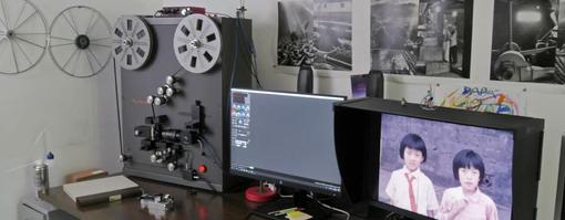Dai formati 8mm al 4K: così i filmati amatoriali di una volta rivivono nel digitale