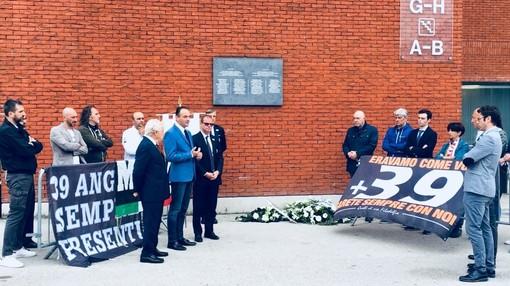 Il Parlamento Europeo ha ricordato la tragedia dell'Heysel