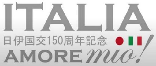 'Italia, amore mio!, l'evento si terrà a Tokio il 28 e 29 maggio