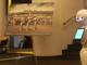 """""""Robot Tax, la fine del lavoro senza la fine dello Stato"""": presentata la seconda edizione di Fisco & Futuro [VIDEO]"""