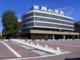 Coronavirus, la Camera di commercio di Torino rimane aperta via email e con due mattine di sportello per i servizi essenziali